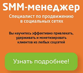 https://convertmonster.ru/smm-manager/?utm_medium=affiliate&gcao=4935&gcpc=7c3ed